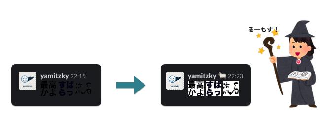 f:id:yamitzky:20191225003312p:plain