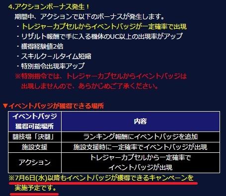 f:id:yamiyono-karasu:20160630090104j:plain
