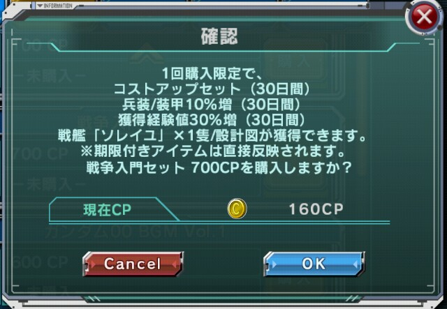 f:id:yamiyono-karasu:20160716144002j:image