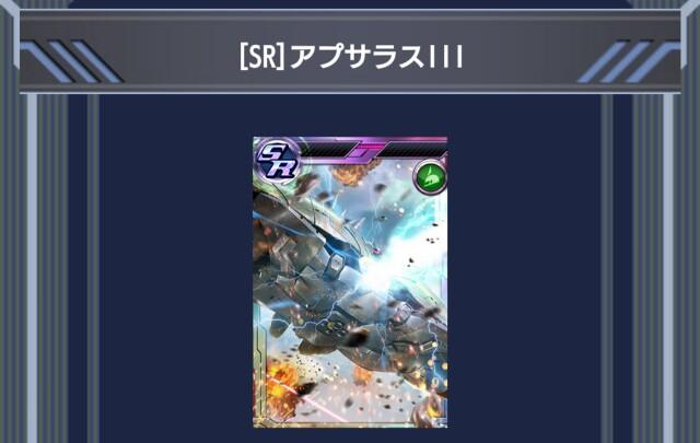 f:id:yamiyono-karasu:20160729114614j:plain