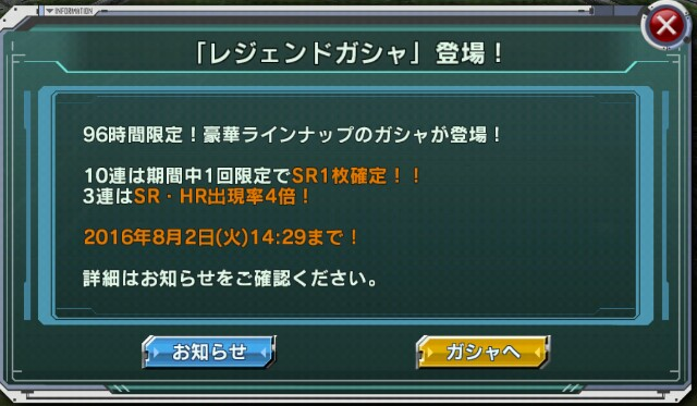 f:id:yamiyono-karasu:20160729153030j:plain