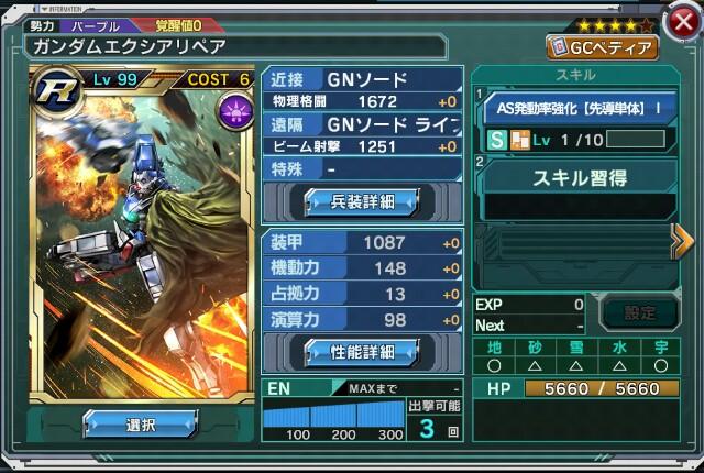 f:id:yamiyono-karasu:20160729155755j:plain