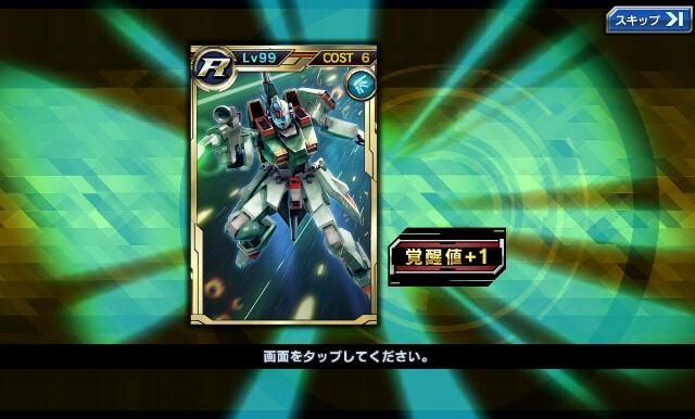 f:id:yamiyono-karasu:20160801205746j:plain