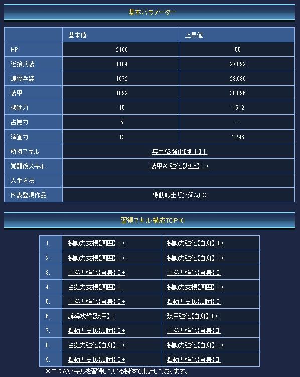 f:id:yamiyono-karasu:20160805124401j:plain