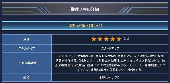 f:id:yamiyono-karasu:20160805124432j:plain