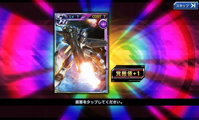 f:id:yamiyono-karasu:20160818211711j:image