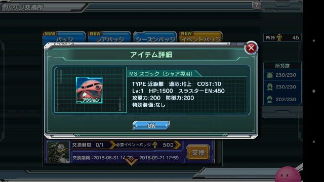 f:id:yamiyono-karasu:20160905173746j:plain