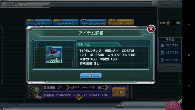 f:id:yamiyono-karasu:20160905173802j:plain