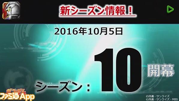 f:id:yamiyono-karasu:20160924125842j:plain