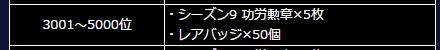 f:id:yamiyono-karasu:20161003095049j:plain
