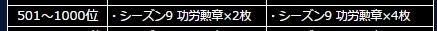 f:id:yamiyono-karasu:20161003095101j:plain