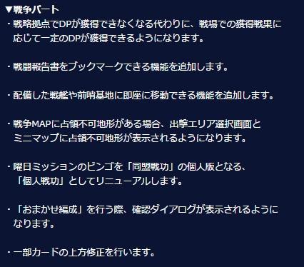 f:id:yamiyono-karasu:20161005155220j:plain