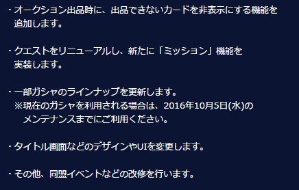 f:id:yamiyono-karasu:20161005155327j:plain