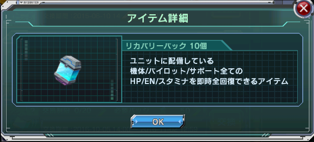 f:id:yamiyono-karasu:20161010163202p:plain