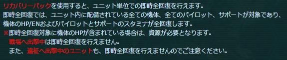 f:id:yamiyono-karasu:20161010163524j:plain