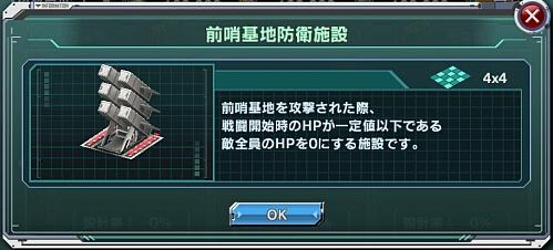 f:id:yamiyono-karasu:20161010163642j:plain