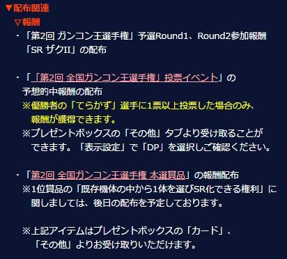 f:id:yamiyono-karasu:20161026173707j:plain