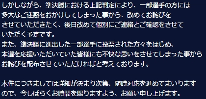 f:id:yamiyono-karasu:20161026173918j:plain
