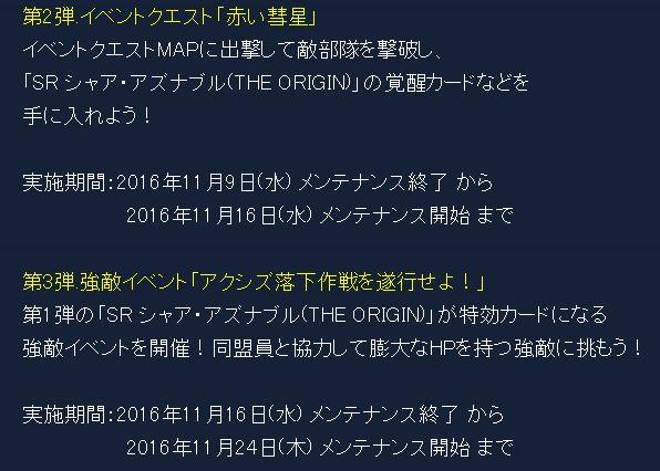 f:id:yamiyono-karasu:20161105005541j:plain