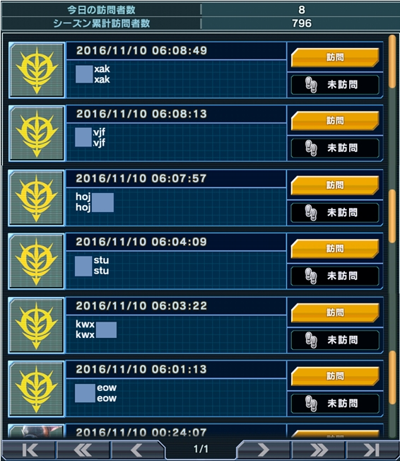 f:id:yamiyono-karasu:20161110105506j:plain