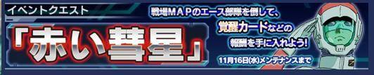 f:id:yamiyono-karasu:20161111164439j:plain