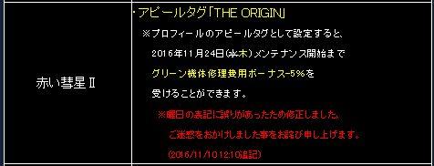 f:id:yamiyono-karasu:20161111172800j:plain