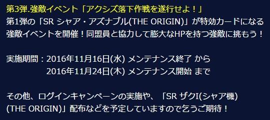 f:id:yamiyono-karasu:20161114090413j:plain