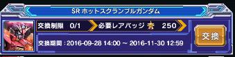 f:id:yamiyono-karasu:20161118232214p:plain