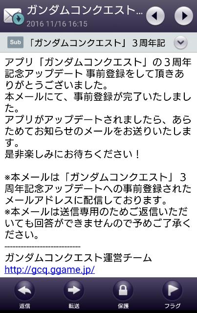 f:id:yamiyono-karasu:20161122124129p:plain