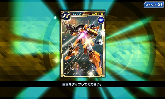 f:id:yamiyono-karasu:20161201164251p:plain
