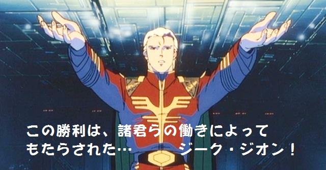 f:id:yamiyono-karasu:20161205114608j:plain
