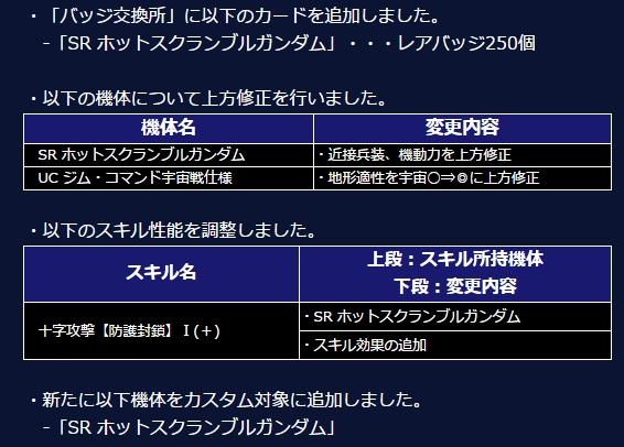 f:id:yamiyono-karasu:20161222125240j:plain
