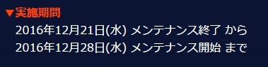 f:id:yamiyono-karasu:20161222130124j:plain