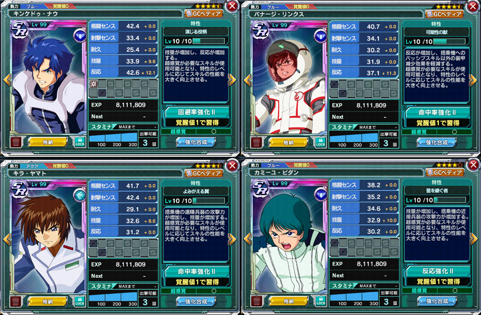 f:id:yamiyono-karasu:20161224142848p:plain