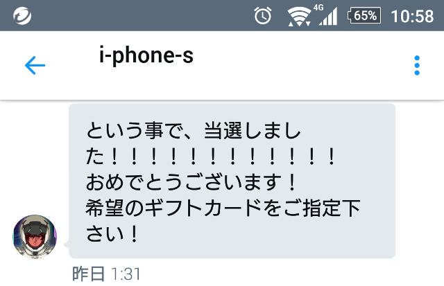 f:id:yamiyono-karasu:20170104120853p:plain