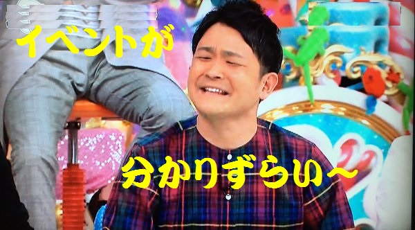 f:id:yamiyono-karasu:20170104123505j:plain