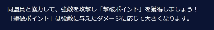 f:id:yamiyono-karasu:20170104124248j:plain