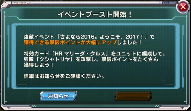 f:id:yamiyono-karasu:20170107112519p:plain