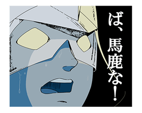 f:id:yamiyono-karasu:20170113122819p:plain