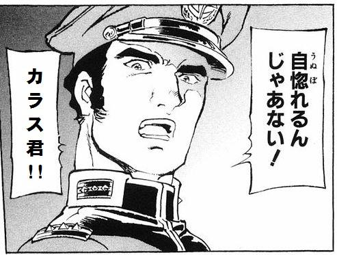 f:id:yamiyono-karasu:20170113123449j:plain