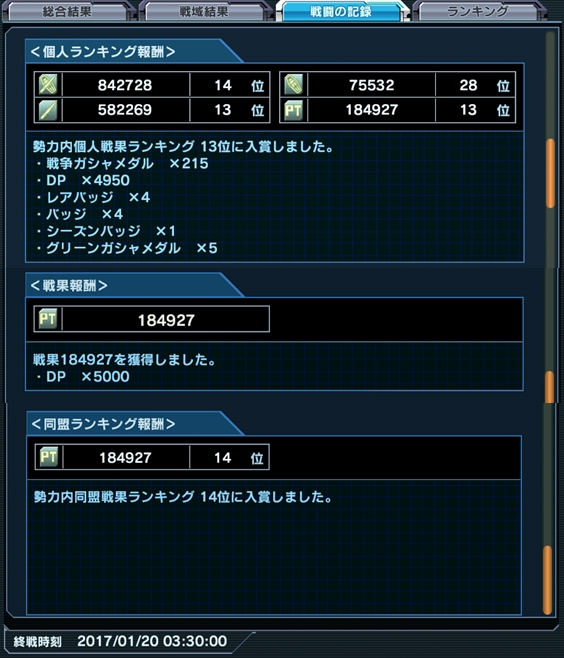 f:id:yamiyono-karasu:20170120104511j:plain