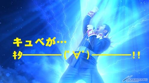 f:id:yamiyono-karasu:20170130171532j:plain