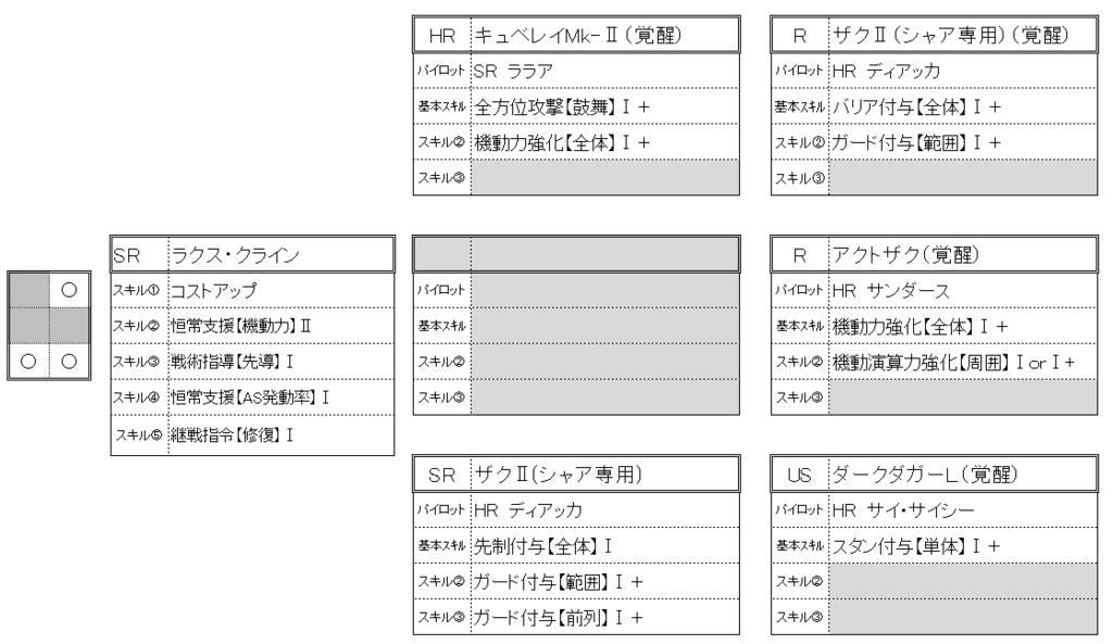 f:id:yamiyono-karasu:20170206161118j:plain