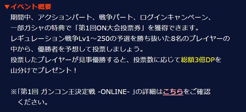 f:id:yamiyono-karasu:20170208170138p:plain
