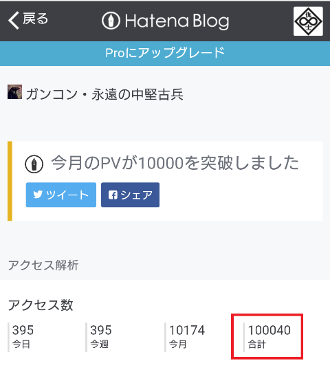 f:id:yamiyono-karasu:20170221154736p:plain