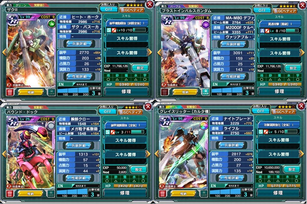 f:id:yamiyono-karasu:20170302135858j:plain