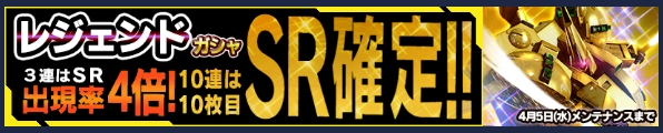 f:id:yamiyono-karasu:20170401103459j:plain