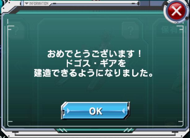 f:id:yamiyono-karasu:20170422133834p:plain