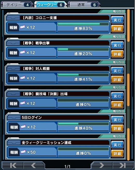 f:id:yamiyono-karasu:20170425141543j:plain