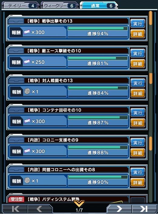 f:id:yamiyono-karasu:20170425142131j:plain